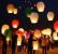 Set 10 Lampioane Zburatoare Hartie cu Bambus Biodegradabile