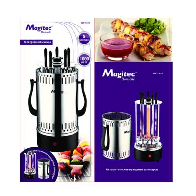 Aparat electric frigarui Magitec MT7676 1000W