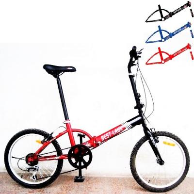 Bicicleta Pliabila Best Laux B9016