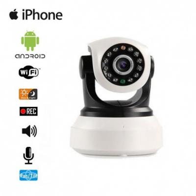 Camera de Supraveghere Wireless Pan/Tilt Audio cu IP SH13H