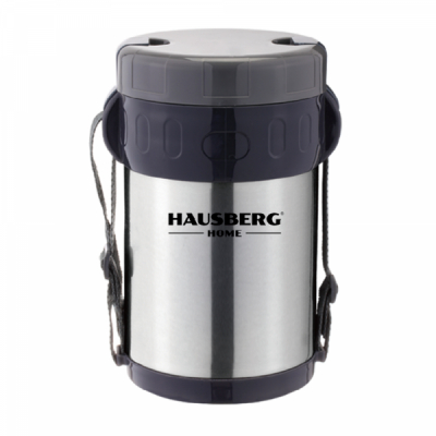 Cutie Termos pentru Pranz 2l Inox 3 Recipiente Hausberg HBH1461