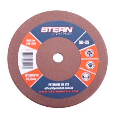 Disc masina ascutit lant Stern CSS220DISC SD35 3.5mm