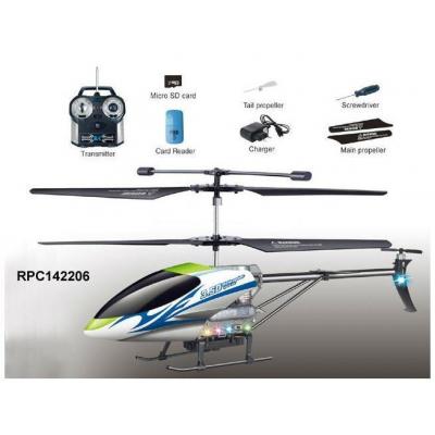 Elicopter cu Telecomanda si Camera Video KS802