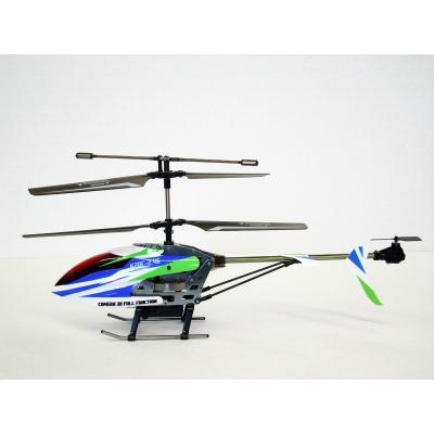 Elicopter cu Telecomanda si Camera cu Display LCD K20C