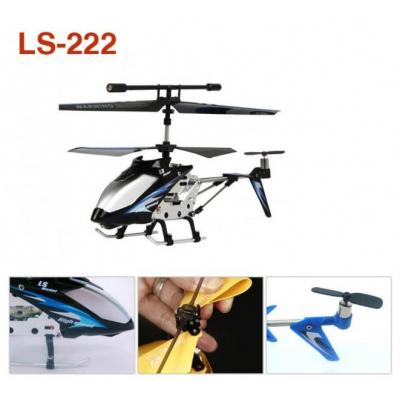 Elicopter cu Telecomanda si Giroscop LS222