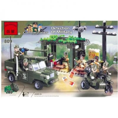 Joc tip Lego Militar Enlighten 809 cu 285 Piese
