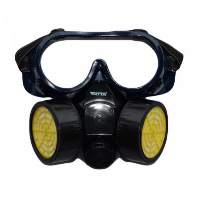 Masca Protectie Pulverizare Atomizor Chimicale Vapori Praf Tatta TT-MP