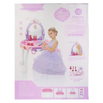 Masuta de Toaleta si Frumusete Cadou Fetite cu Accesorii YL80013