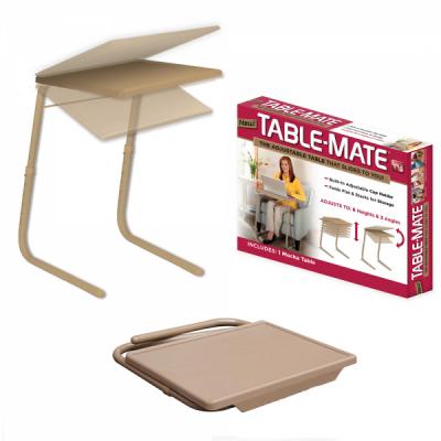 Masuta Laptop Table Mate Mocha Masa Pliabila
