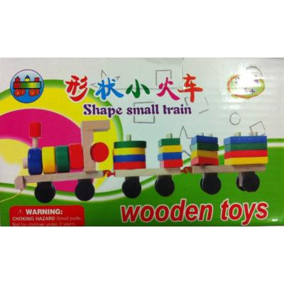Mini Trenulet tip lego din Lemn Jucarie Copii