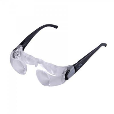 Ochelari Lentila tip Lupa pentru Marit si dioptrii 0...+3 7102L
