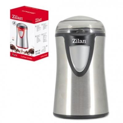 Rasnita Electrica Cafea 150W 50g  Zilan ZLN8006