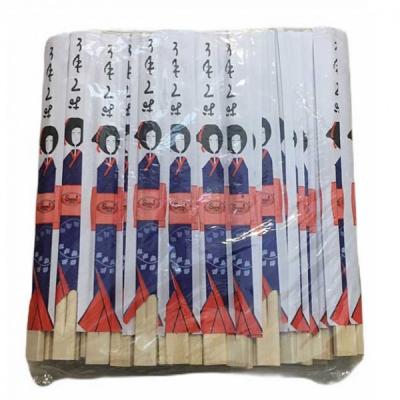 Set 100 Betisoare Bambus Servire Sushi, Mancare Asiatica JAP SERAVI