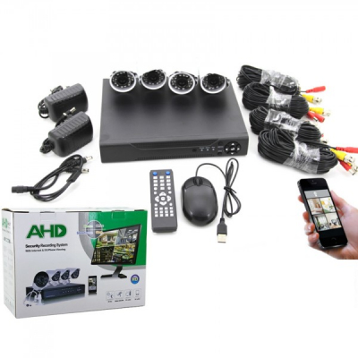 Sistem Supraveghere DVR 4 Camere AHD Security Recording System