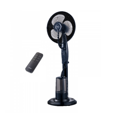 Ventilator Camera 40cm cu Pulverizare Apa 3.2l 75W Zilan ZLN0966