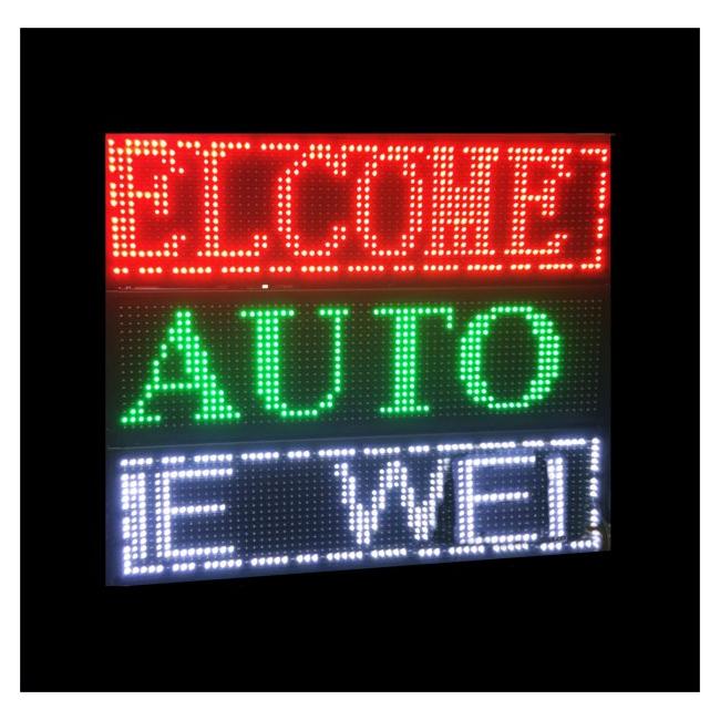 Reclama Luminoasa LED Programabila USB Verde INTERIOR 70x20cm