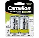 Acumulatori tip D Camelion 4500mAh