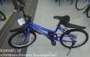 Bicicleta cu Schimbator Shimano Best Laux B20Hard