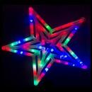 Decoratiune Luminoasa de Craciun Stea 36cm LEDuri Multicolore