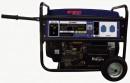 Generator Stern 4.5KVA GY5500A