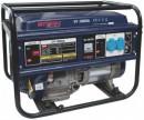 Generator Stern GY3800A 3.3KW