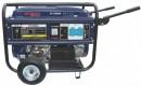 Generator Stern GY6500A 5.5KW