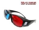 Ochelari 3D Vision Discovery