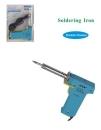 Pistol electric de lipit dual heat ll127