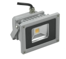 Proiector LED 10W Lumina Rece Alimentare 220V Negru sau Gri