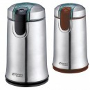 Rasnita Electrica Cafea 150W 50g Eltron EL2016