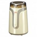 Rasnita Electrica Cafea 150W 50g Zilan ZLN7996
