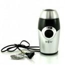 Rasnita Electrica Cafea 200W 50g Sapir SP1172B