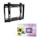 Suport de Perete Televizor LCD 14-32 Inch 25Kg