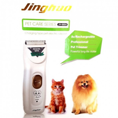 Aparat de Tuns Animale Reincarcabil 3W JH6604
