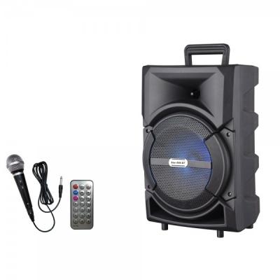 Boxa Portabila FM SD USB MP3 Telecomanda Ailiang Lige A84DT