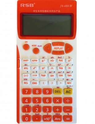 Calculator Stiintific de Birou RBS FB480W