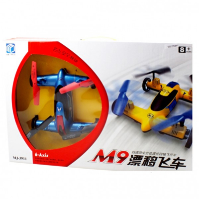 Drona Quadcopter Mini 6 Axe MJ3911
