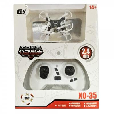 Drona XQ35 4 Canale 6 Axe Iluminata