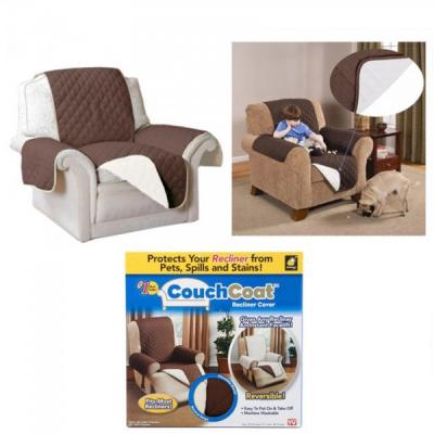 Husa de Protectie cu 2 Fete pentru Fotoliu Couch Coat
