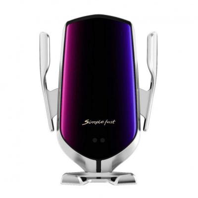 Incarcator Wireless Auto cu Senzor, Clema Grila Ventilatie Argintiu R1
