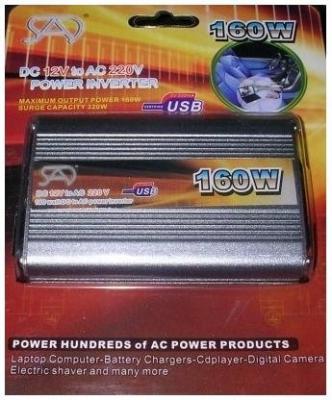 Invertor auto cu putere 160W