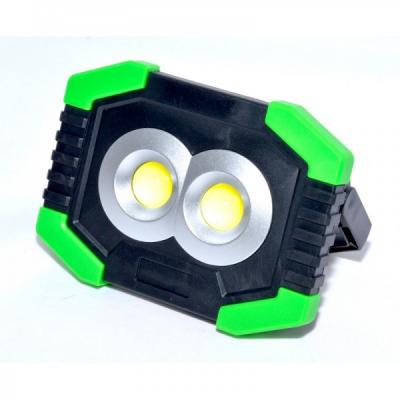 Lampa de Lucru tip Proiector Solar si USB 2xCOB+1SMD T917