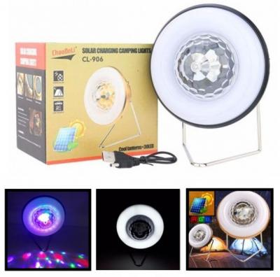 Lampa Incarcare Solara si la USB cu LED si Glob Rotativ Disco CL906