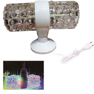 Lumini Disco RGB 2 Capete Rotative YLMQ7003B 220V