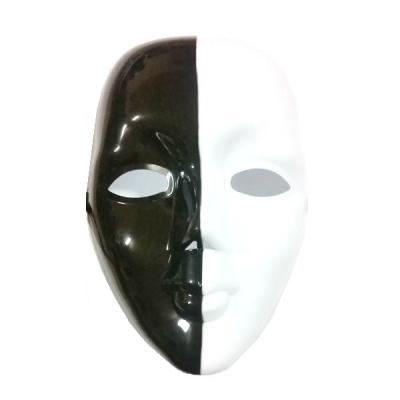 Masca de Halloween si Carnaval Alb Negru