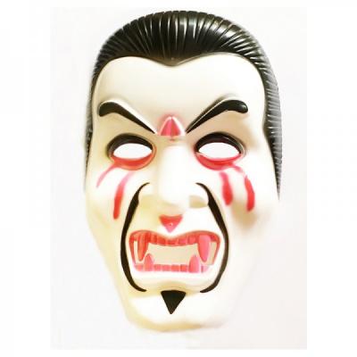 Masca de Halloween si Carnaval Vampir