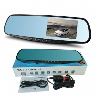 Oglinda Retrovizoare cu Camera Video 1080P LD353