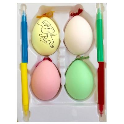Oua de Pictat pentru Pasti, Set 4 Oua Plastic cu Agatatoare