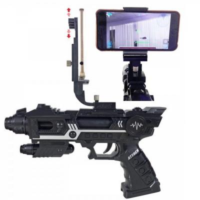 Pistol Simulator Jocuri Realitate Augmentata AR King of Gun