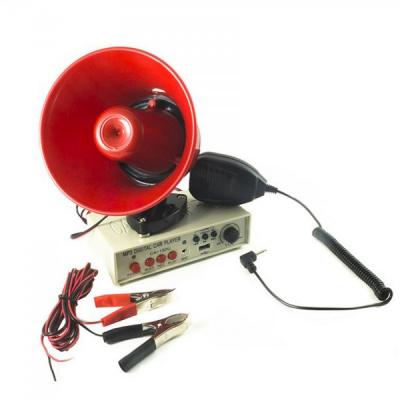Portavoce Megafon Auto 12V Inregistrare CA150U HN230 Suport Magnetic